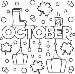 месяц октябрь