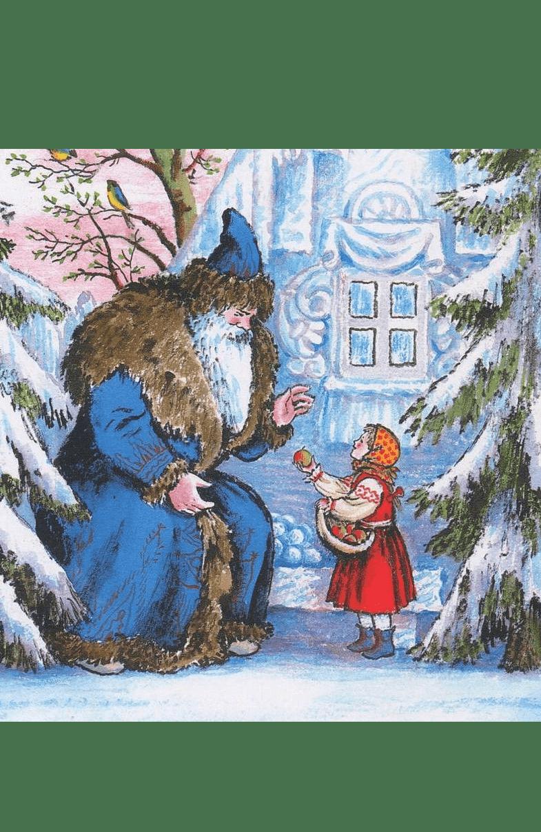 Раскраска Мороз Иванович