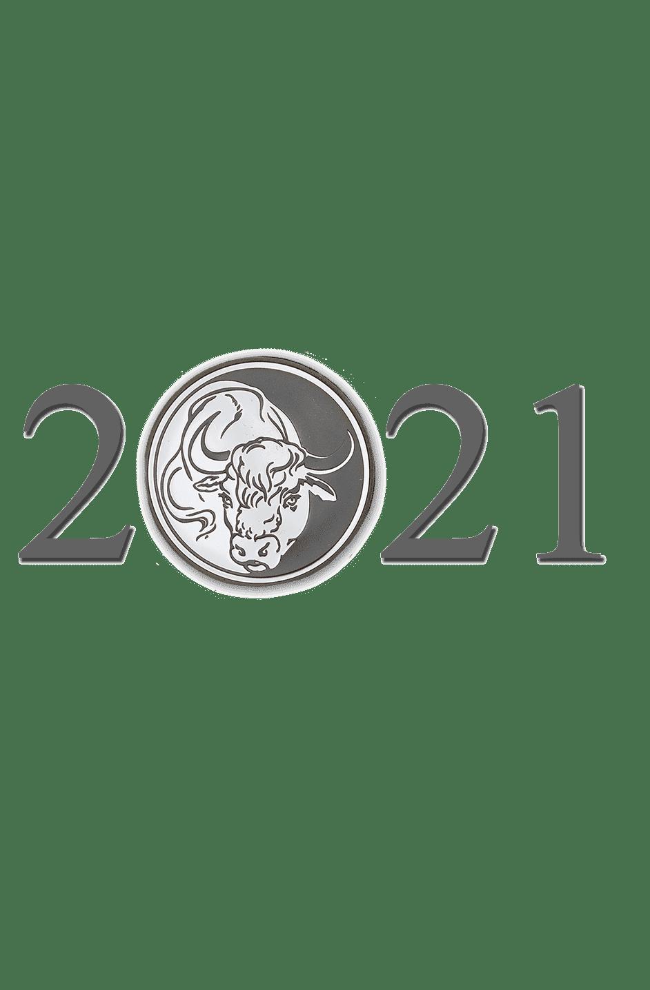 Трафарет новый год 2021
