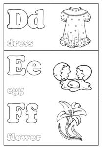 D E и F