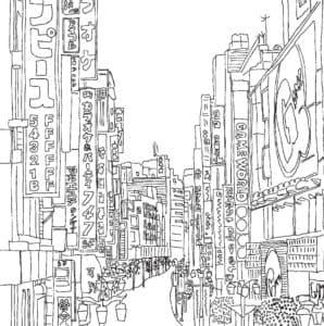 улица и дома