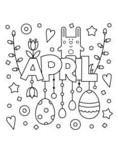 гирлянды в апреле