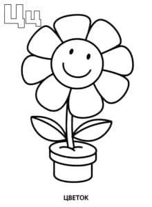 цветок раскраска