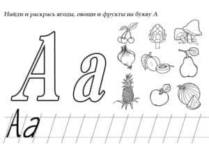 Буква А с картинками