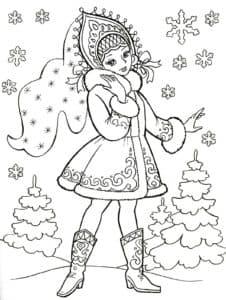 снегурочка