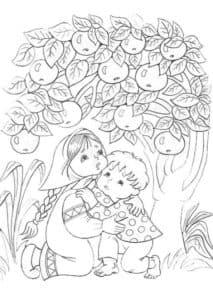 спрятались под яблоней