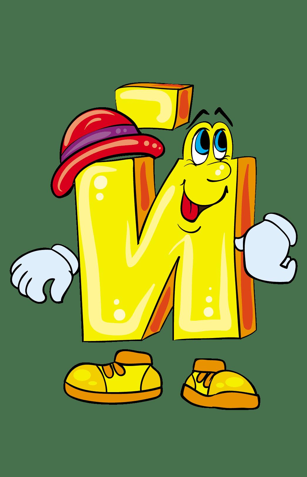 Раскраска Буква Й