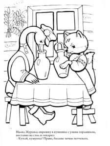 лиса и журавль пьют
