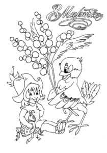 птичка и девочка