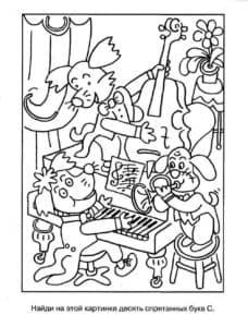звери музыканты