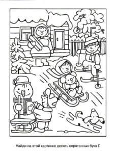 дети на санках