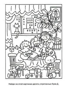 детки с игрушками