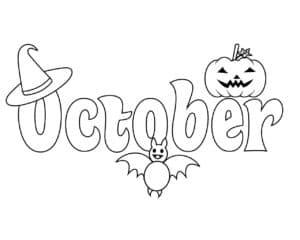 раскраска месяц октябрь