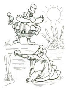 бармалей и крокодил