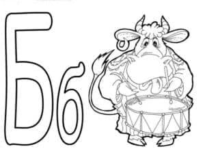 бык с барабаном