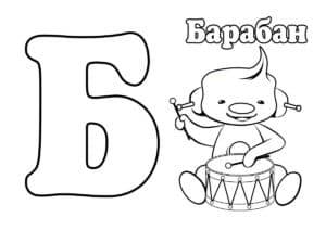 ребенок с барабаном