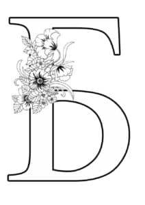 буква Б с цветочками