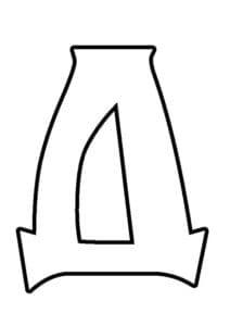 трафарет буквы Д
