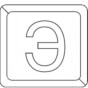 Буква Э в квадрате