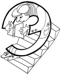 буква Э на ступеньках