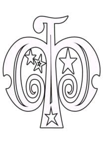 Буква Ф с узорами