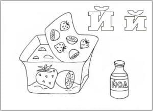 Раскраска для детей буква Й йод