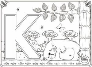 Буква К и спящий кот