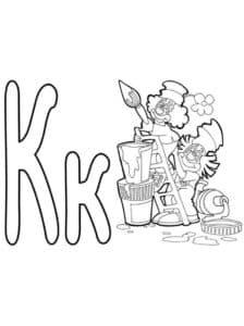 Клоуны с кисточками, буква К
