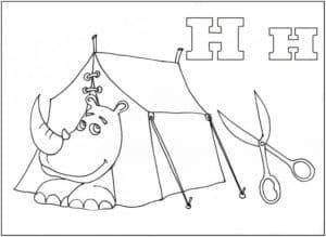 Буква Н раскраска и носорог в палатке