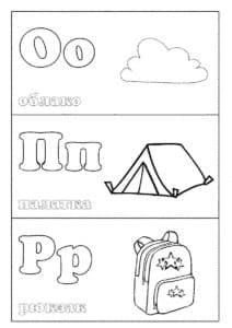 Облако, Палатка и рюкзак