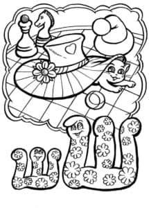 детская раскраска буквы Ш