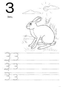заяц детская раскраска