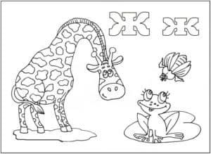 раскраска буквы Ж детская