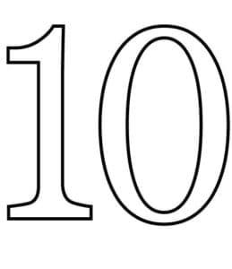 десять детская раскраска
