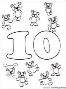 раскраска для детей цифра 10