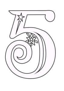 пять со звездочкой