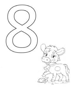 цифра 8 и теленок