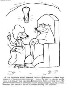 крот и мышь