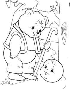 медвежонок с колобком