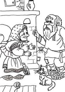 старик со старухой