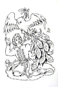 цар птица
