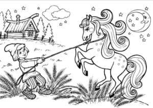 иван ловит конька горбунка