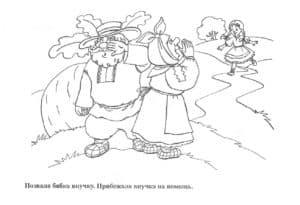 репа дед бабка и внучка