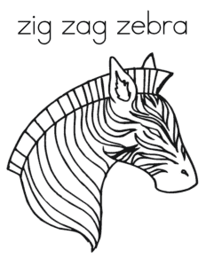морда зебры