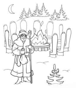 братец декабрь