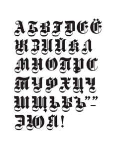 трафарет буквы для вырезания