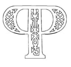 Трафарет буквы Ф