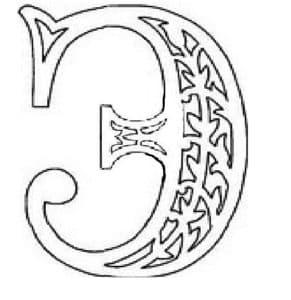Шаблон буквы Э