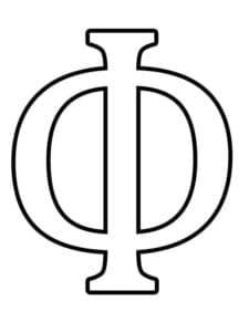 Буква Ф