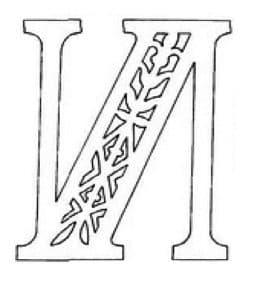 Шаблон буквы И